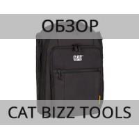 Рюкзак для ноутбука CAT BIZZ TOOLS. Подробное описание.